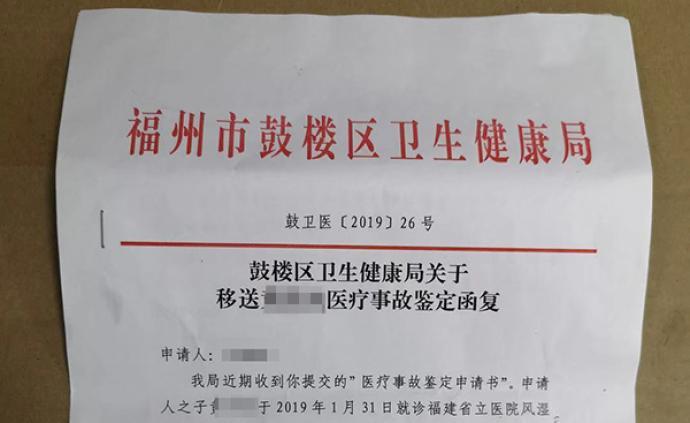 福建省立醫院患者用藥后感染肺結核,申請醫療事故鑒定獲批準