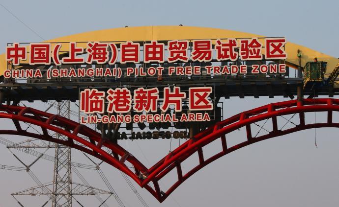 临港新片区揭牌100天:产业地图发布,7个重大项目落地