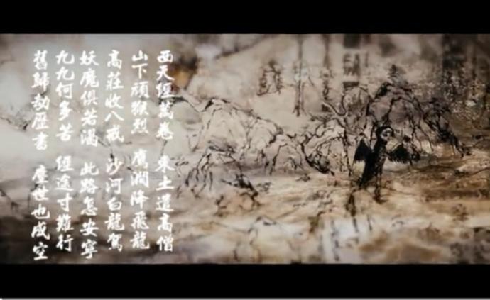 """數字時代""""夢工廠"""":為流行文化愛好者們打開的""""混剪""""之門"""