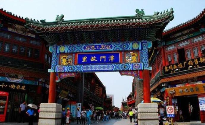 米其林必比登北京榜单让北京人意见很大