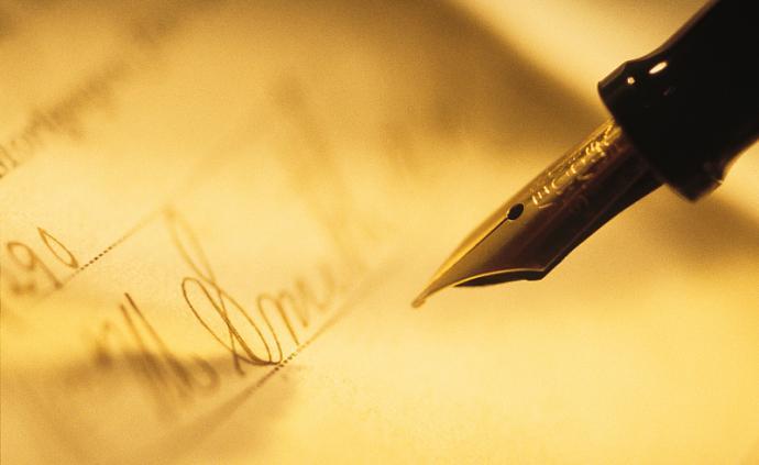 楊奎松:歷史寫作的情感、概念與敘事