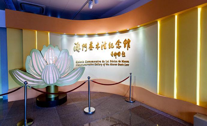 劉焯華:澳門回歸以來的進步和發展,功在憲法,功在基本法