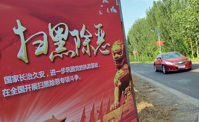 中国检方加大涉黑恶势力办案力度,今年已批捕53015人
