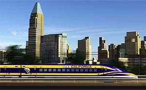美国为什么造不了高铁?