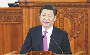 习近平蒙古发表演讲:欢迎搭乘中国发展的便车