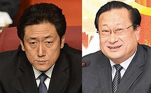 山西官场再地震:两常委被同日宣布落马