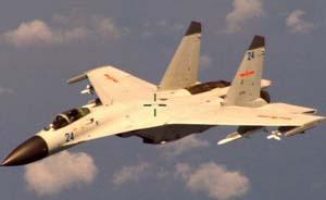中方回应美国指责:飞行员操作专业,与美机保持安全距离