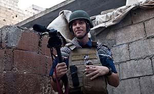 被ISIS斩首的美国记者,所有获释的人质都称赞他的勇气