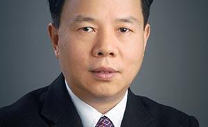 江苏省能源局局长陈勇涉嫌严重违纪违法被调查