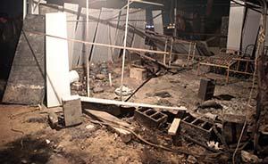 平度纵火案12官员遭追责:常务副市长不过问访民被党内警告
