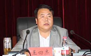 甘肃靖远县委办公室主任王四杰坠楼身亡,警方正调查原因