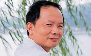 """知音传媒集团董事长胡勋璧因""""裸官""""问题被免主要职务"""