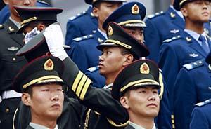 解放军总政治部:军队不允许有不接受党内外监督的特殊党员