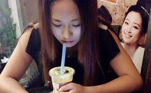 苏州女大学生被劫杀:嫌犯网上买彩票输钱后生劫念