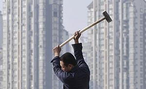 杭州西安贵阳同日取消楼市限购,还剩9城市在执行限购