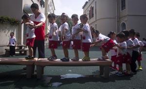 上海今秋将新开办50所中小幼公办学校,一半为幼儿园