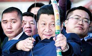 党媒:习近平军事变革剑指四个方向
