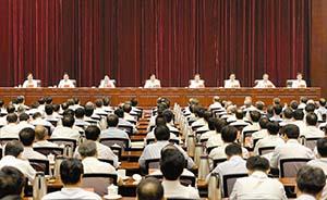 新任山西省委书记王儒林:打我旗号谋私利的坚决查处