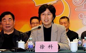 国家卫计委副主任徐科任中国红十字会党组书记,接替赵白鸽