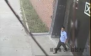 哈尔滨杀警3嫌犯这样走出看守所