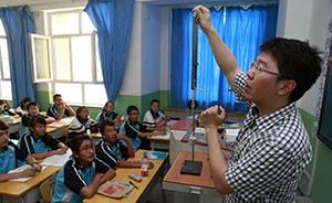 义务教育公办学校校长教师轮岗,3到5年将成全国制度