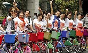 美媒:中国公共自行车数量超过全球其他国家总和