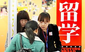 韩裔美国人:我是怎么给中国学生代写美国大学申请文书的?