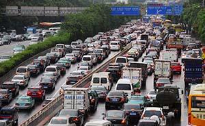 广州大幅上调停车费,新政实施满月拥堵程度不降反升