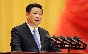 习近平在庆祝全国人民代表大会成立60周年大会上的讲话全文