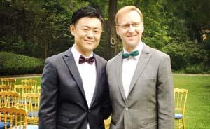 """""""感谢同性结婚合法化"""",英国驻沪总领事在京举行同性婚礼"""