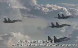 中国空军发布招飞宣传片:展现多个空战画面