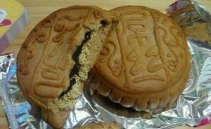 盘点十大奇葩月饼:十仁、菊花、鹅肝、方便面,还有更狠的?
