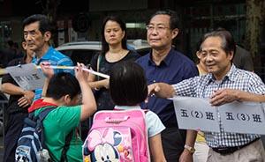家长该不该进校接孩子?上海一小学改校外接部分家长不理解