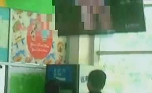 """珠海调查中学食堂淫秽视频事件,学校曾称系""""无良学生""""上传"""
