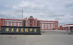 黑龙江一中学班主任为索教师节礼物训斥谩骂学生,被停止教学