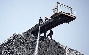 """煤炭限产潮或推""""煤价四季度涨10%"""""""