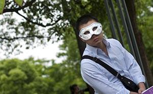 """有妇之夫冒充单身""""婚骗"""",上海首例侵犯贞操权案判赔3万"""
