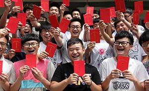 浙江高考改革方案公布:3+3模式,外语和选考均可考两次