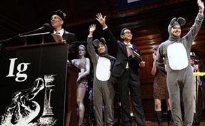 """10大搞笑诺贝尔奖盘点:熊孩子驱逐器、士兵喊""""砰""""获和平奖"""