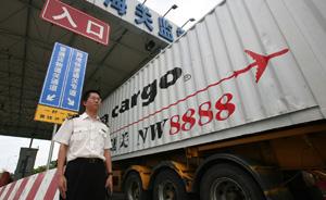 长江经济带海关通关一体化蓄势待发:五地海关应急协调员就位