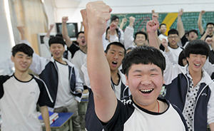 人民日报再度关注沪浙高考改革:有了前所未有的选择权