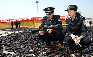走私武器弹药,5名在校大学生被批捕
