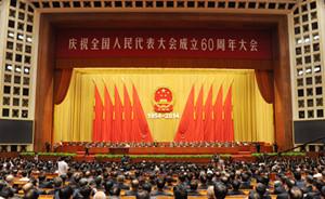 中国社科院院长《红旗文稿》撰文:坚持人民民主专政并不输理