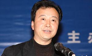 自贡市常务副市长陈吉明拟提名为资阳市市长人选,接替邓全忠