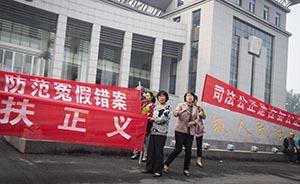 独家|18年前阜阳杀人疑案再审,关键证人当庭控诉遭胁迫作伪证
