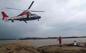10名游客不识潮汐被困岛礁,福州出动直升机营救