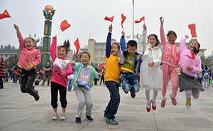 新华社:习近平八个坚持,是迈向复兴的国家对未来的正确指引