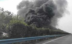 京港澳高速河南段大客车起大火,浓烟滚滚无人员伤亡