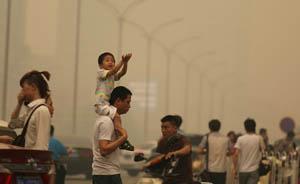 """江苏:焚烧秸秆致空气严重污染,地方县市长将被""""约谈"""""""