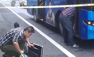 金华76岁老人公交车上引燃易爆物,前一天曾与司机起纠纷